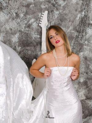 индивидуалка проститутка Виталина, 24, Челябинск